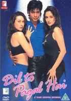 Dil Le Gayee Le Gayee Lyrics - Dil To Pagal Hai Songs Lyrics